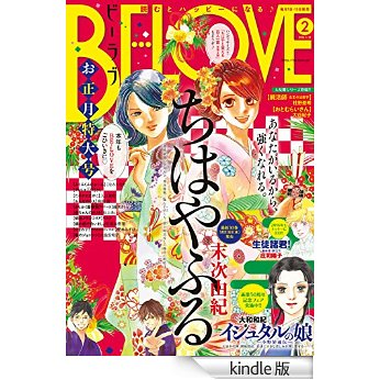 Be Love Magazine