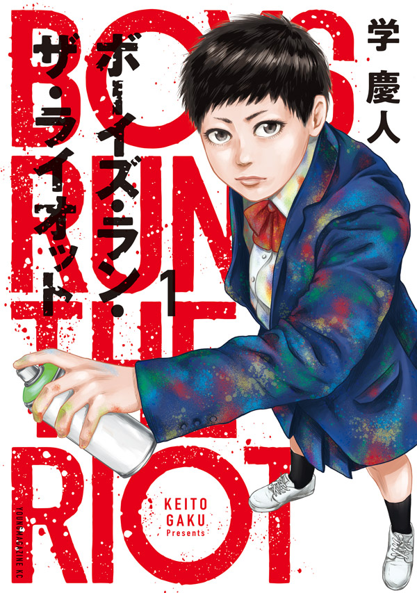 Boys-Run-The-Riot