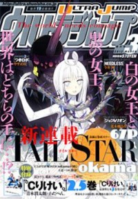 Tail Star